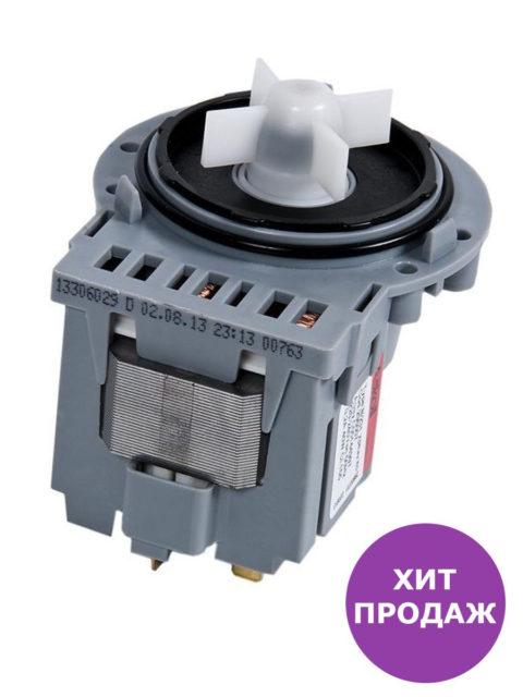 Насос на стиральную машину Indesit - LG - Samsung - Ariston - Candy - Whirlpool - Zanussi - Electrolux